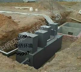 通化市辉南县水库污水处理