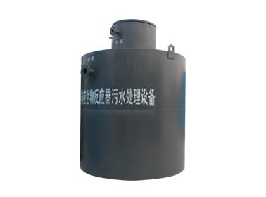 IBR Integrated Sewage Equipment
