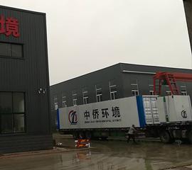 天津港集装箱一体化设备发货