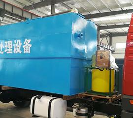 湖南一体化污水处理设备发货