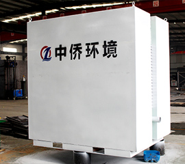 绵阳集装箱一体化污水处理设备