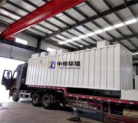 新疆集装箱一体化污水处理设备发货