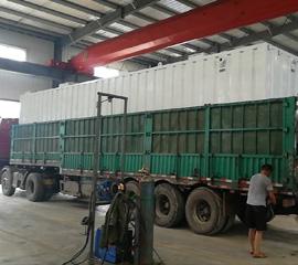 乌鲁木齐集装箱一体化污水处理设备