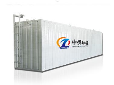 养殖集装箱一体化污水处理设备