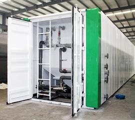 一体化集装箱式污水处理设备