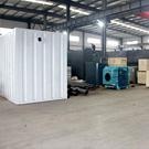 集装箱一体化污水处理设备的设计原