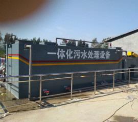 四川省自贡市屠宰污水一体化设备