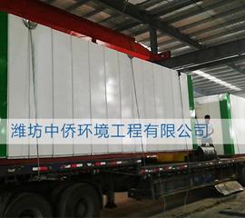 合肥邯郸集装箱一体化污水处理设备