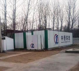 沧州正规集装箱一体化污水处理设备