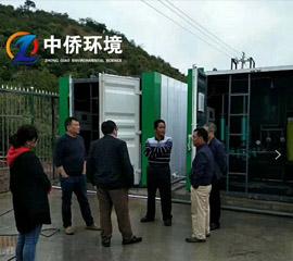云南300方集装箱一体化污水处理设备
