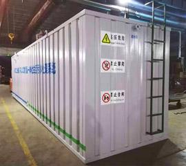 云南生活污水集装箱式一体化污水处