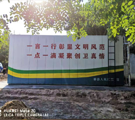 医疗废水一体化污水处理设备集装箱