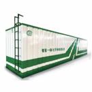 集装箱一体化污水处理设备简介