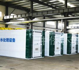 贵州集装箱移动式一体化污水处理设