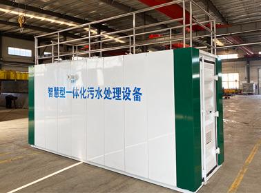 移动式污水处理设备