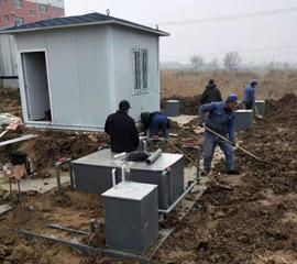 新疆城镇生活污水地埋式污水处理设