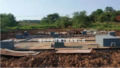 农村生活污水怎么处理