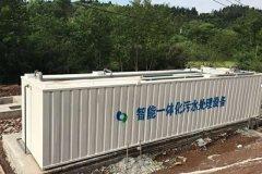 集装箱一体化污水处理设备MBR技术的
