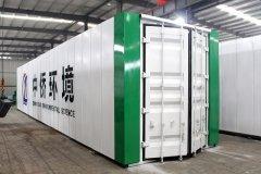 集装箱一体化污水处理设备运维及故