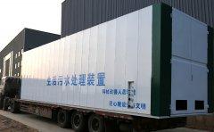 集装箱式污水处理设备厂家