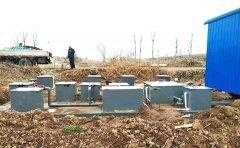 地埋式污水处理设备安装完毕后怎样