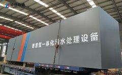 潍坊污水处理设备生产厂家