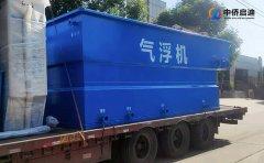 潍坊污水处理设备气浮机
