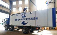 山东潍坊污水处理设备